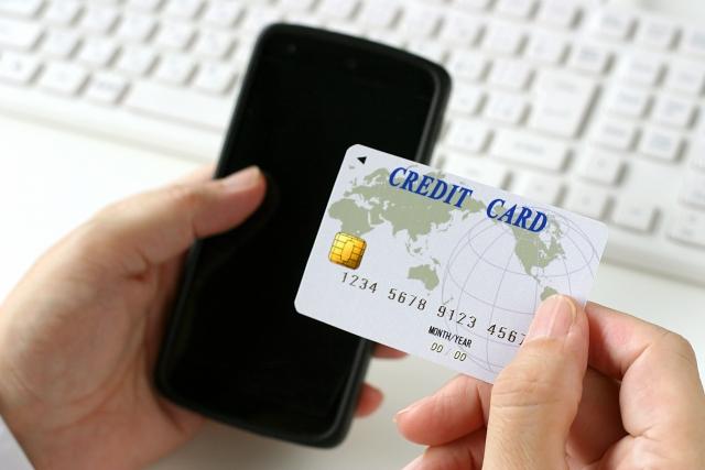 クレジットカード明細を確認しない