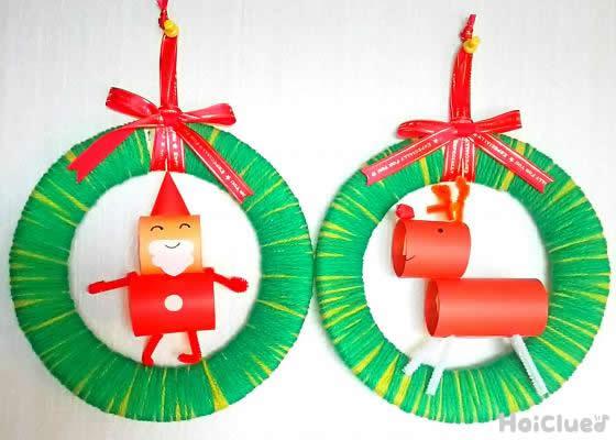 紙皿・紙コップ・ストローもクリスマスカラーでそろえて