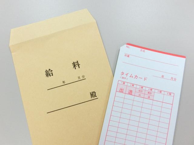 短期バイト:卒業アルバム制作~の感想