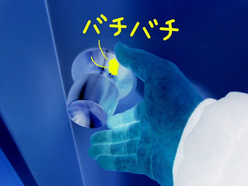 お肌にも悪影響!不快な静電気からお肌を守る方法について